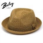麦わら帽子 大きいサイズ ショートブリム 中折れハット メンズ ブラウン つば短 ハット ブランド ベイリー メンズ 帽子 ツバ短 ココナッツ