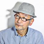 ハット メンズ 帽子 アルペンハット コットン ボルサリーノ borsalino ウォッシャブル 涼しい帽子 ライトグレー
