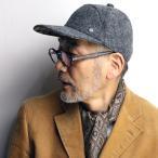daks キャップ 秋冬 紳士 MOON社 ツイード ダックス MOON JERSEY ハウスチェック 英国 ブランド 帽子 メンズ 灰 グレー