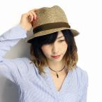 中折れ帽 春夏 メンズ レディース 帽子 GALLIANO SORBATTI イタリア製  ミックスカラー ペーパー ブレード  ハット ガリアーノ ソルバッティ コーヒー