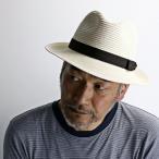 イタリア製 ペーパー ブレード ワイド ハット 中折れ帽 春夏 メンズ レディース 帽子 シック GALLIANO SORBATTI ガリアーノ ソルバッティ 白 アイボリー