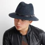中折れハット メンズ 帽子 GALLIANO SORBATTI ウール フェルト ハット レディース 送料無料 ガリアーノソルバッティ 秋冬 イタリア製 チャコールグレー