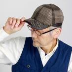 帽子 キャップ メンズ 秋冬 ウール 防寒 サイズ調節付き チェック KASZKIET ポーランド製 カシュケット レディース ギフト 茶 ブラウン