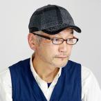 秋冬 防寒 帽子 キャップ メンズ ウール サイズ調節付き チェック KASZKIET ポーランド製 カシュケット レディース ギフト グレー