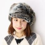 キャスケット ファー 16AW ウルフBigキャス barairo no boushi レディース バラ色の帽子 日本製 個性的 ハンドメイド/こげ茶