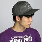 ラコステ キャップ LACOSTE 帽子 CAP ツイル レディース メンズ 帽子 春夏 年間/カーキ