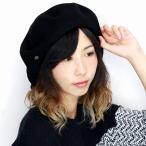 貝雷帽 - ローレール ビッグシルエット ベレー 帽子 メンズ バスクベレー レディース 極厚フェルト オーバーサイズ 帽子 LAULHERE ブラック 黒