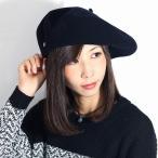 貝雷帽 - LAULHERE ベレー 帽子 ローレル メンズ ローレール 大ぶり レディース バスクベレー オシャレ ビッグサイズ 厚手フェルト フェルトベレー ネイビー 紺