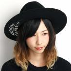 羽型抜き ウールハット メンズ ウール 高級 デザイン 秋冬 MAISON Birth 帽子 中折れハット メゾン バース/黒 ブラック