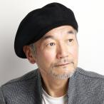 秋冬 リブニット MAISON Birth 帽子 バスクベレー メンズ メゾン バース ベレー帽 ウール 大人/黒 ブラック