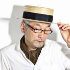 パナマハット 帽子 メンズ メゾンバース ハット サイズ調節可 花麦ブレード パナマ帽 春夏 MAISON Birth ナチュラル レディース/黒 ブラック