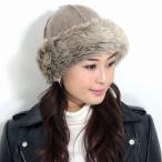 ロシア 帽子 レディース ファー 生地 防寒 女性 ロシア帽 ファー ベージュ 帽子 レディース ファッション