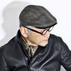 ブランド 山羊革 レガリス 秋 冬 REGALIS メンズ ハンチング帽 レザー ハンチング 帽子 メンズ 羊革 スエード/グレー