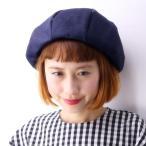 デニム ベレー帽 春夏 帽子 メンズ レディース ベレー ハット インディゴ RUBEN サイズ調整 フリーサイズ 紺 ネイビー