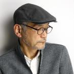 ハンチング メンズ 秋 冬 シンプルライプ ハンチング帽 ブランド SIMPLE LIFE 日本製 アイビーキャップ 起毛 フェイクレザー チャコールグレー