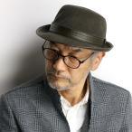 ハット メンズ 帽子 日本製 シンプルライプ アルペンハット 紳士 ブランド SIMPLE LIFE  起毛 フェイクレザー 秋 冬 茶 ブラウン