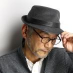 ハット メンズ 帽子 日本製 シンプルライプ アルペンハット 紳士 ブランド SIMPLE LIFE  起毛 フェイクレザー 秋 冬 グレー