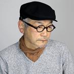 ロイヤル ステットソン ロゴ 刺繍 帽子 ROYAL STETSON ハンチング帽 通気性 メンズ 春夏 ハンチング 裏メッシュ ハンチングキャップ 黒 ブラック