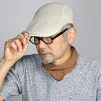 ハンチング 春夏 ROYAL STETSON ハンチング帽 メンズ 大きいサイズあり 父の日 ロイヤルステットソン BS480後継品 コットン 細身シルエット 手洗い可 ベージュ