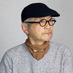 ROYAL STETSON 春夏 ハンチング メンズ ロイヤルステットソン 父の日 帽子 プレゼント 大きいサイズ BS480後継品 コットンニット 手洗い可 ネイビー 濃紺