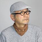 春夏 ハンチング メンズ ロイヤル ステットソン 帽子 ROYAL STETSON 父の日 プレゼント 大きいサイズ 綿 ニット 手洗い可 BS480後継品 ライトグレー