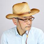 麦わら帽子 テンガロンハット メンズ レディース つば広 ストローハット 天然草 コンチョ付き おしゃれ 中折れ ラフィア カウボーイ ナチュラル ベージュ