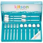 ショッピングkitson kitson キットソン スナック15本セット 174-015 ギフト キッチン用品 新生活 内祝 結婚 出産 誕生日 お祝い お返し 母の日 送料無料