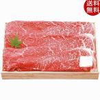 お中元 千成亭 近江牛 すき焼き(約300g) SEN-111 ギフト 詰め合わせ 贈り物 送料無料