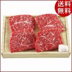 お中元 尾張牛 モモステーキ用 4枚  ギフト 詰め合わせ 贈り物 送料無料