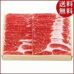 イベリコ豚しゃぶしゃぶ(約400g)  詰め合わせ 送料無料