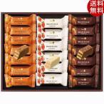 お歳暮 洋菓子 メリーチョコレート ミルフィーユ MF-N 詰め合わせ 贈り物 ギフト クリスマス 忘年会