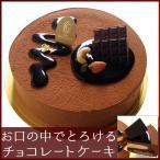 バレンタイン・クリスマス・誕生日・ケーキ・チョコレート
