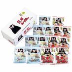 ショッピングお中元 熊本ラーメン14食(くまもんロゴ入り) KM-19 ギフト 詰め合わせ 新生活 誕生日 お祝い お返し 送料無料