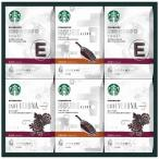 ショッピングお中元 Starbucks スターバックス オリガミ パーソナルドリップコーヒー SB-50E ギフト コーヒー 詰め合わせ 内祝 結婚 出産 誕生日 お祝い お返し 挨拶 敬老 送料無料
