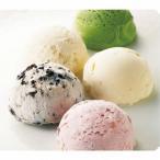 ショッピングアイスクリーム ハーゲンダッツスペシャルセット HD-50S4 ギフト スイーツ アイスクリーム 詰め合わせ 誕生日 内祝 パーティ 送料無料