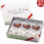 お中元 北海道「シロマルカフェ」 白玉スイーツ6個セット SMC33 ギフト 詰め合わせ 贈り物 送料無料