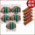 お中元 ローストビーフの店鎌倉山 イベリコ豚入りハンバーグ5