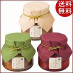 お中元 中田食品 梅道 紀州南高梅 樹 250 ギフト 詰め合わせ 贈り物 送料無料