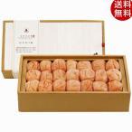 ショッピング梅 梅道 紀州南高梅はちみつ味 256 ギフト 送料無料