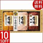 ショッピングお中元 お中元 ハム プリマハム 国産豚肉原料 匠の膳ギフトセット TZ-60 詰め合わせ ギフト 送料無料