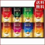 ショッピングお中元 お中元 コーヒー キーコーヒー ドリップオン・レギュラーコーヒーギフト KDV-40N 詰め合わせ ギフト 送料無料