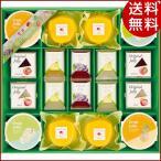 お中元 スイーツ 堂島ジョワイユプレジュールギフトセット CMTO-30A ギフト 詰め合わせ 贈り物 送料無料