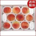 お中元 フルーツ 和歌山県産の桃 M11-5 和歌山県 ギフト 詰め合わせ 贈り物 送料無料