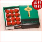お歳暮 ギフト フルーツ いちご JAふくおか八女 あまおう Q15-9 福岡県 詰め合わせ 贈り物 送料無料