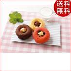 お歳暮 ギフト 洋菓子 「カリーノ」ZOONUTS Q20-1 詰め合わせ 贈り物 送料無料
