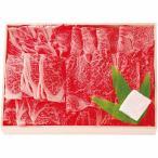 お中元 肉 米沢牛 焼肉 Q5-34 グルメ 山形県 御中元 贈り物 ギフト プレゼント 送料無料