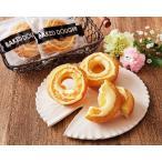 父の日 スイーツ 「近藤養蜂場」はちみつ焼ドーナツ R20-5 洋菓子 プレゼント 贈り物 ギフト 送料無料
