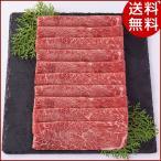 お中元 肉 佐賀牛すき焼き R5-1 佐賀県 ギフト 詰め合わせ 贈り物 送料無料