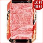 お歳暮 肉 仙台牛すき焼き R5-12 グルメ 宮城 贈り物 ギフト クリスマス 送料無料