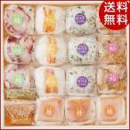 お中元 「翠徳亭」手まり茶漬 YA-50 ギフト 詰め合わせ 贈り物 送料無料